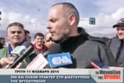 500 και πλέον τρακτέρ στη διασταύρωση της Χρυσούπολης (video)